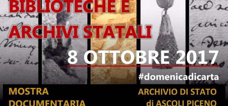 """""""Domenica di Carta"""" Apertura Straordinaria Archivi e Biblioteche 8 Ottobre 2017"""